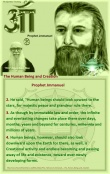 Source: https://www.pinterest.com/stormin3/ufo-contactee-billy-meier/
